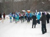 Start of the 7km Classic